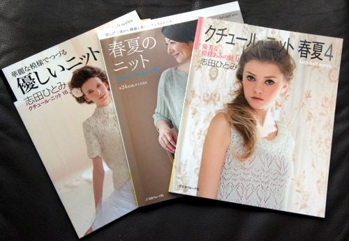 Riviste giapponesi di maglia e uncinetto