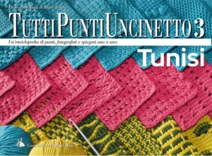 La collezione di punti dell'uncineto tunisino di Mani di Fata